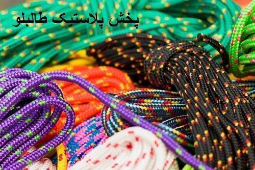 طناب کنفی  پخش و فروش عمده طناب لباس