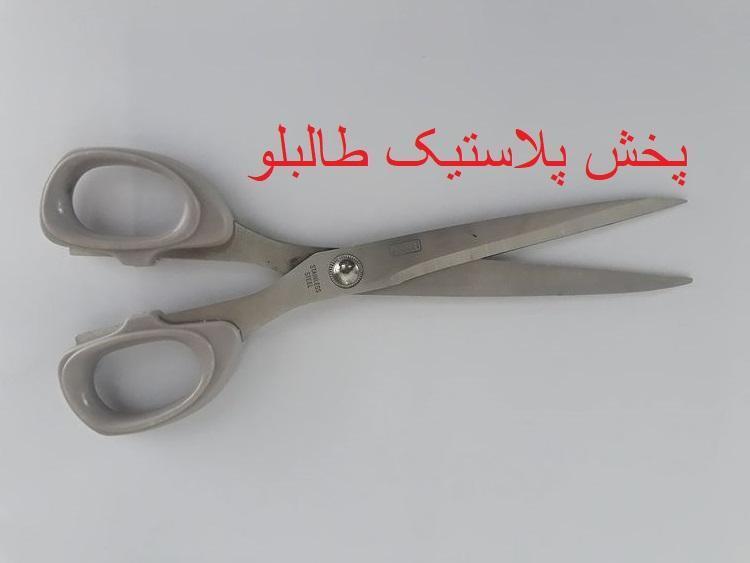 قیچی خیاطی پخش و فروش عمده انواع قیچی اعلا و ارزان قیمت