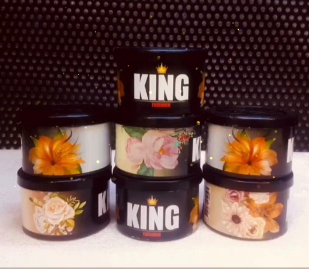 بوگیر کنسروی کینگ پخش و فروش عمده خوشبو کننده هوا و سرویس بهداشتی و ماشین
