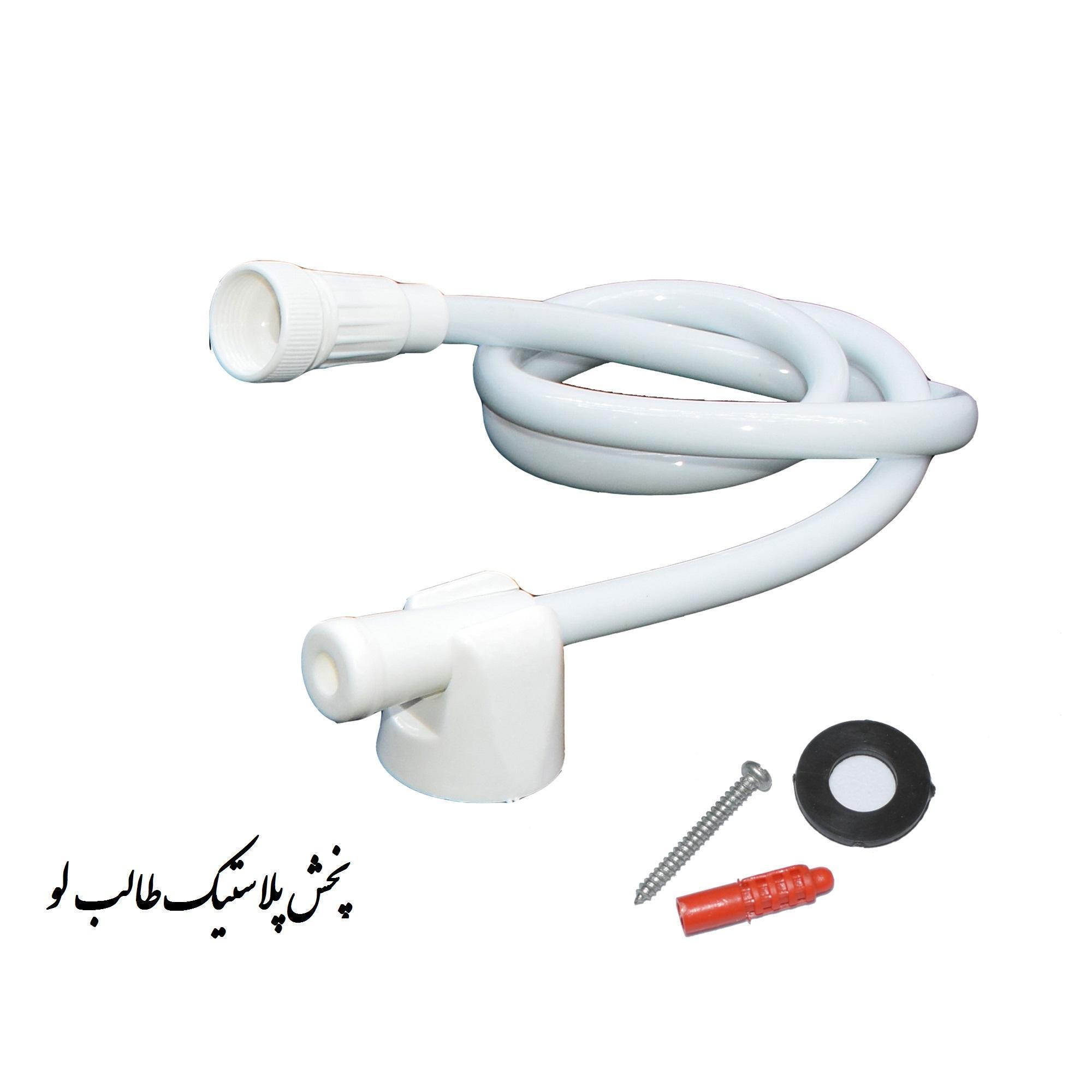 شلنگ دستشویی پلاستیکی پخش و خرید و فروش عمده شیلنگ مواد نو مناسب حراجی 5000 و 10000 فروشی