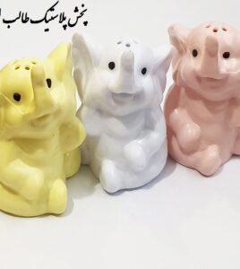 نمکدان فیلی سه عددی رنگی