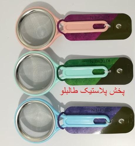پخش صافی چای ترک حراجی پلاستیک پخش و فروش عمده صافی پلاستیکی تولیدی کوثر