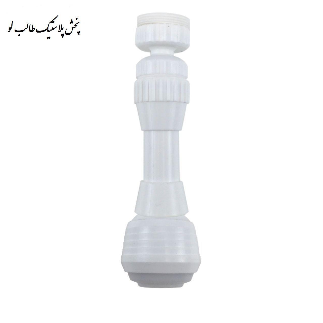 سر شیر آب پلاستیکی - پخش و خرید و فروش عمده سرشیر سینک ظرفشویی فشار شکن آب