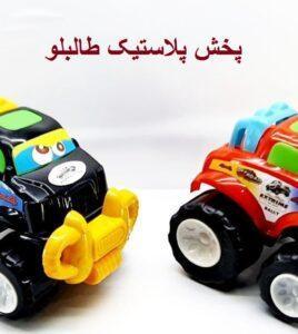 ماشین-آفرود
