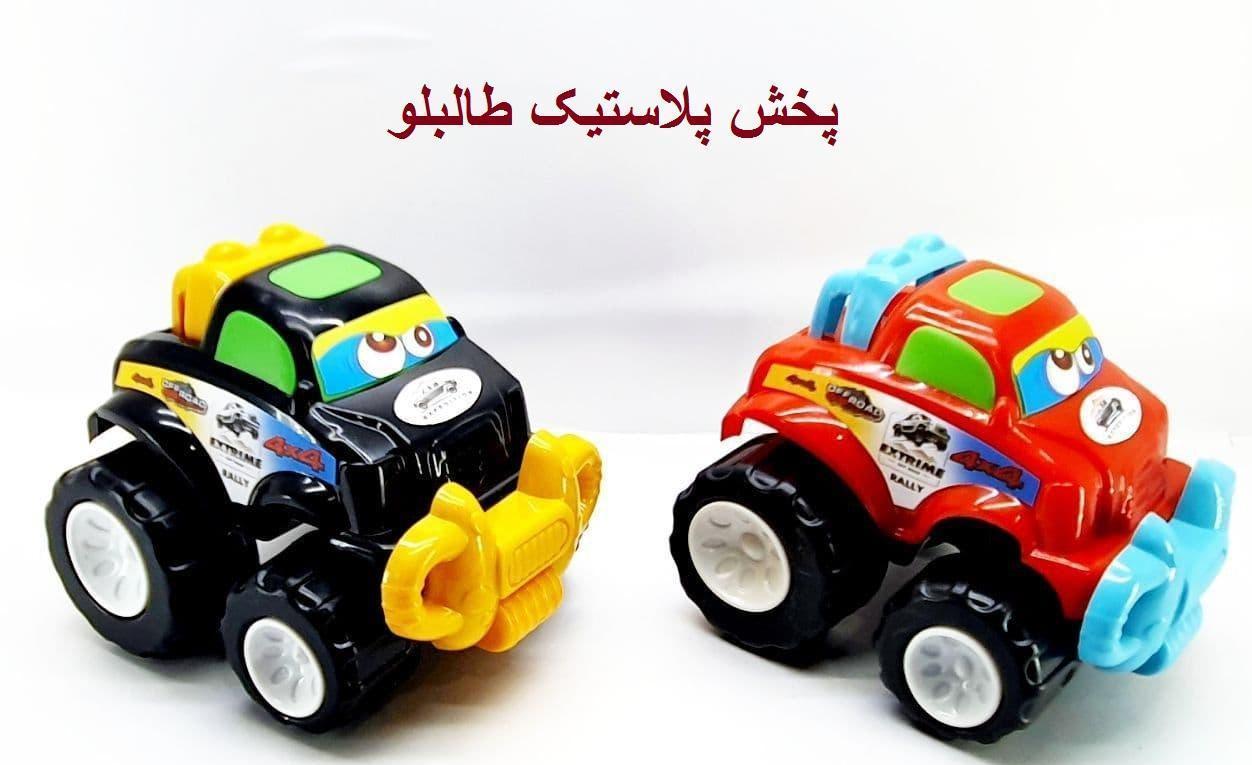 ماشین-آفرود  پخش و فروش عمده انواع اسباب بازی پسرانه و محصولات کارخانه کار و اندیشه