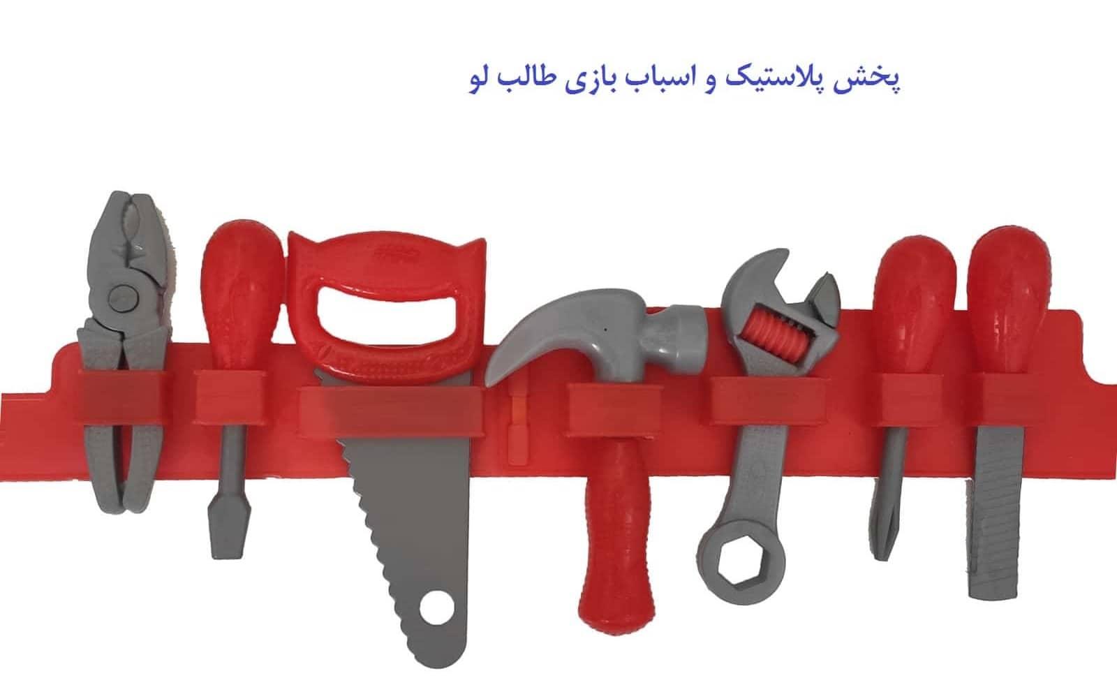 ابزار نجاری شادی پخش پلاستیک طالبلو حراجی پلاستیک|پخش پلاستیک پخش عمده اسباب بازی فروش پلاستیک خرده ریز لوازم آشپزخانه