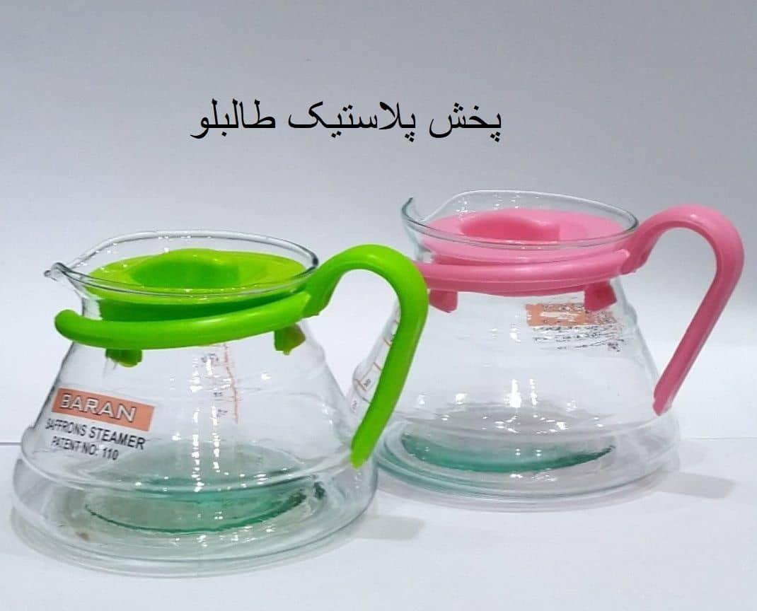 قوری زعفران شیشه ای پخش و فروش عمده خرده ریز آشپزخانه