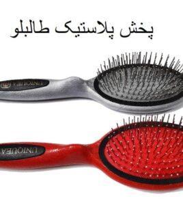 برس یونیکا طرح چرم پخش و فروش عمده انواع برس مو بزرگسالان و برس کودکان و شانه