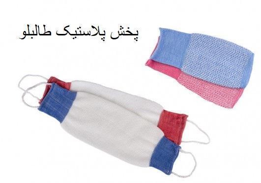 پخش عمده لیف حمام فروش انواع لوازم بهداشتی و نظافتی لیف و کیسه